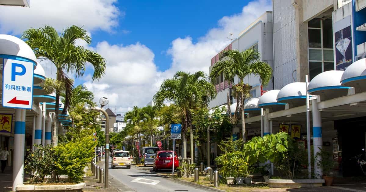 沖縄市移住