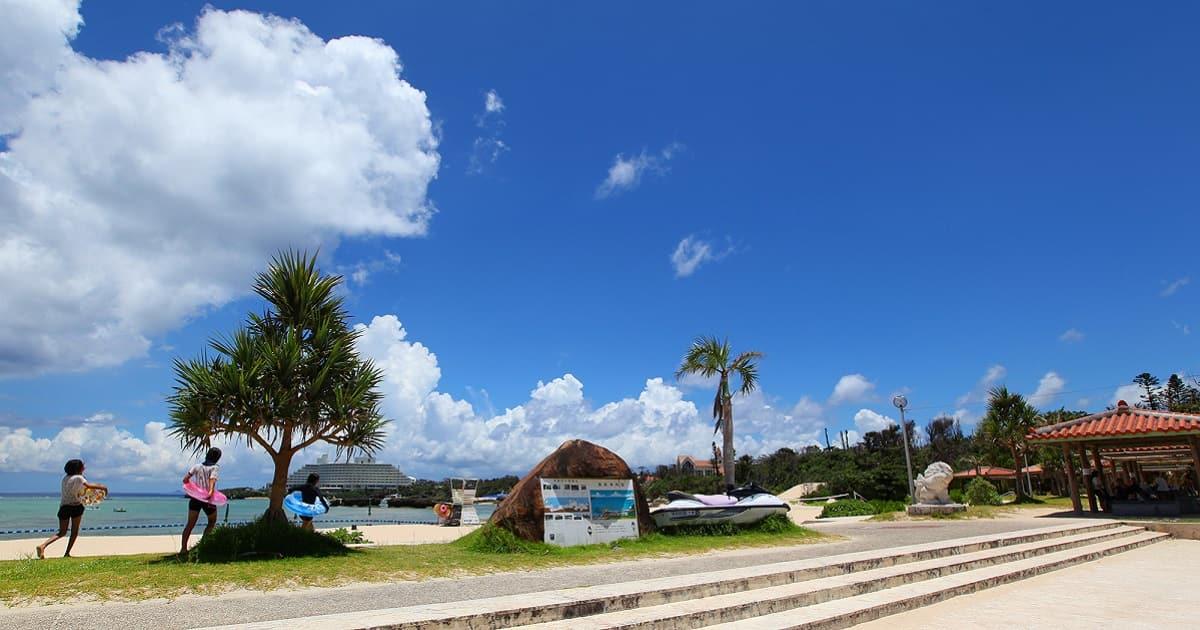 沖縄移住 母子家庭