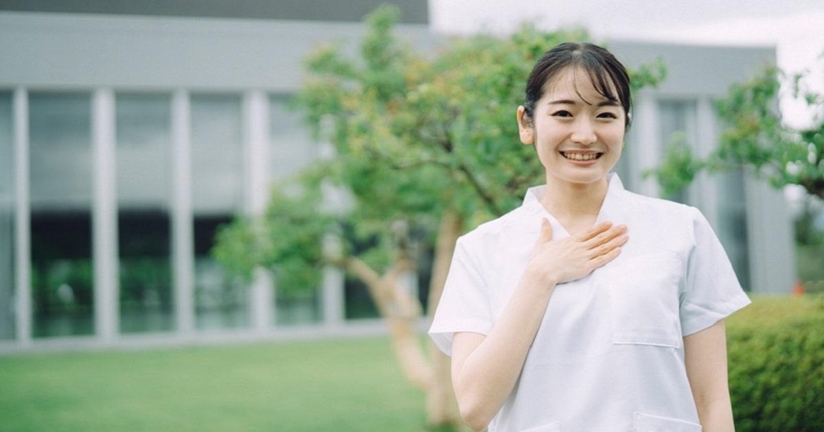 沖縄移住 求人